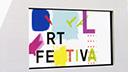 デジタルアートフェスティバル東京2007 にて講演しました。