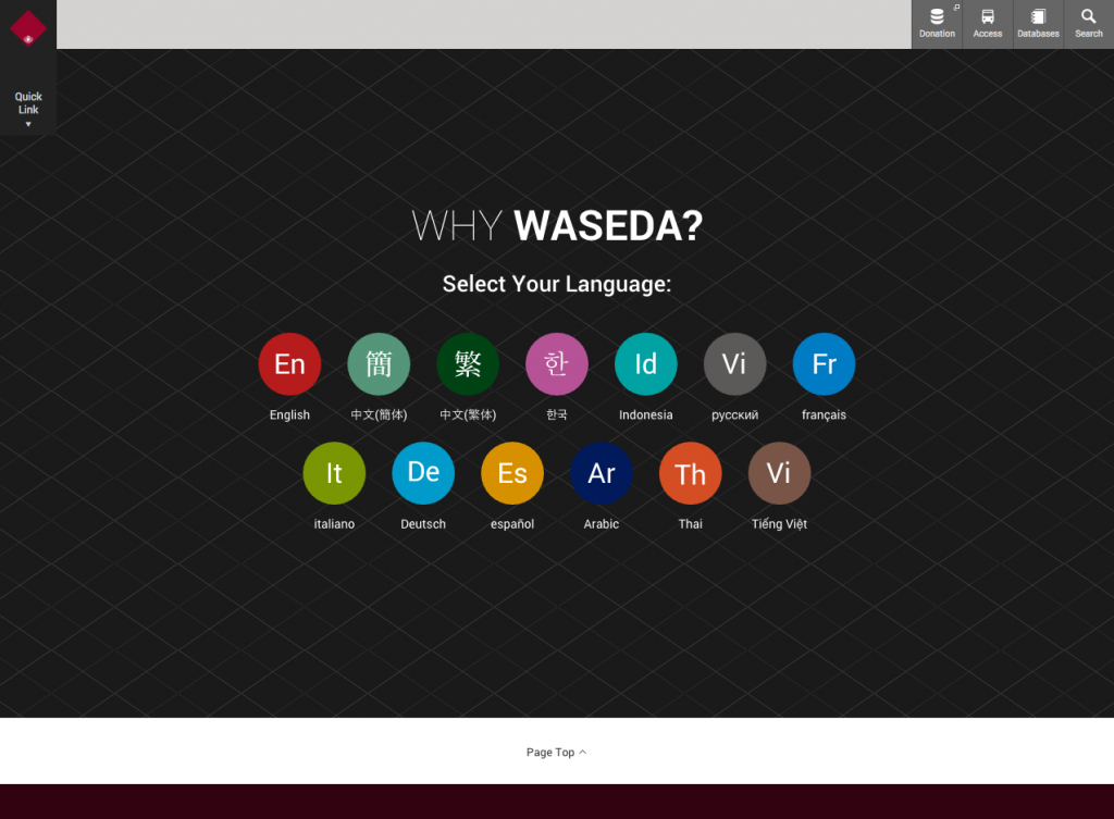 WHY WASEDA_5