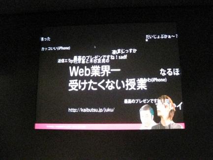 intara_7th_report_photo3
