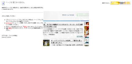 intara_7th_report_photo4
