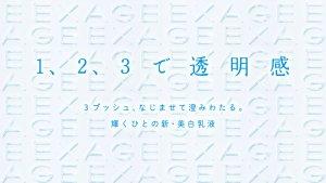 熱すぎる漫画家「島本和彦」とのコラボレーション「ファイト!バクハツ!ドデカミン」オフィシャルサイト