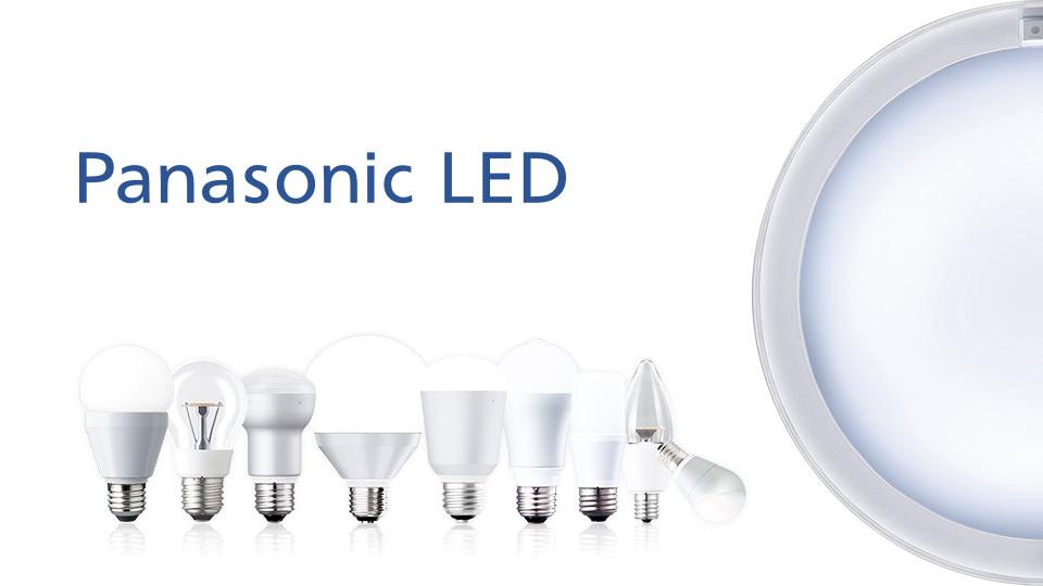 LED照明(電球、シーリングライト)製品サイト