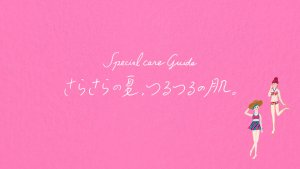 大人気の2作品が、著名人のオススメポイントと共にまるごと試し読み!!『海月姫』『東京タラレバ娘!』スペシャルサイト