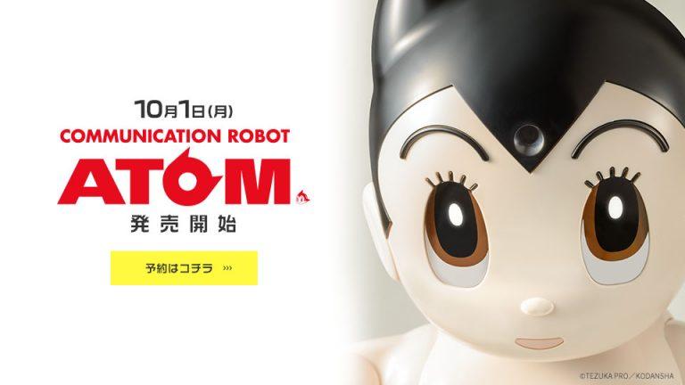 最新のAI技術を搭載!会話とクラウドで成長する「コミュニケーションロボットATOM 公式サイト」