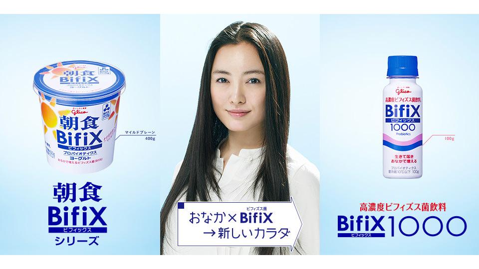 朝食BifiXヨーグルト