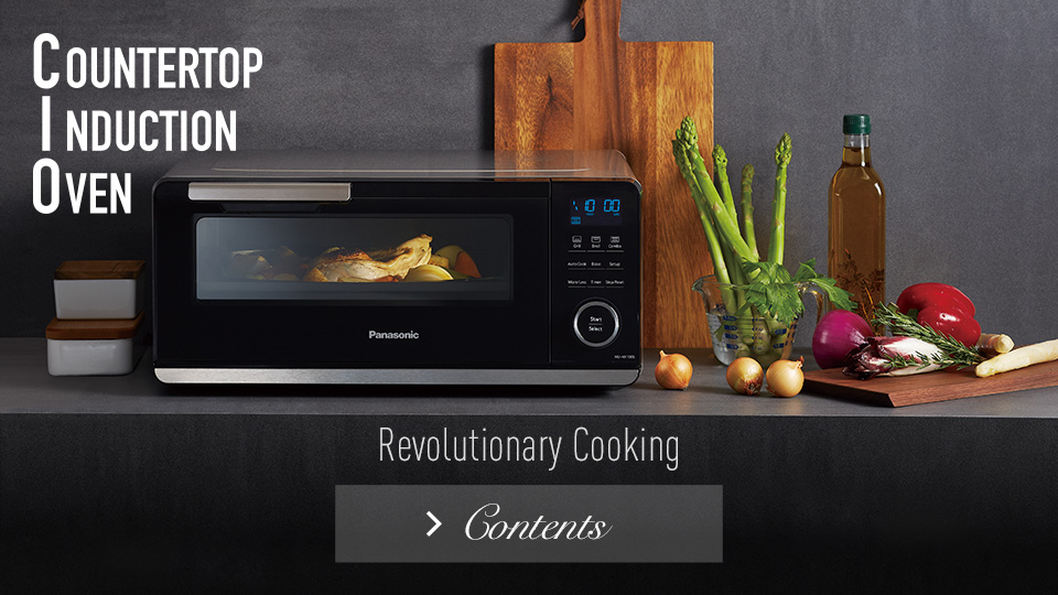 Panasonic | COUNTERTOP INDUCTION OVEN