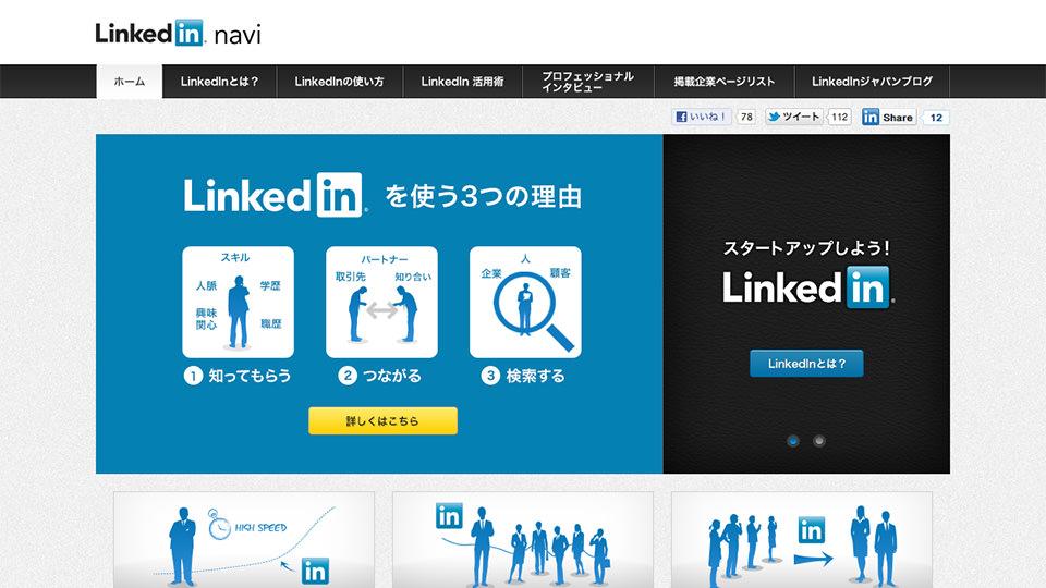 LinkedIn navi