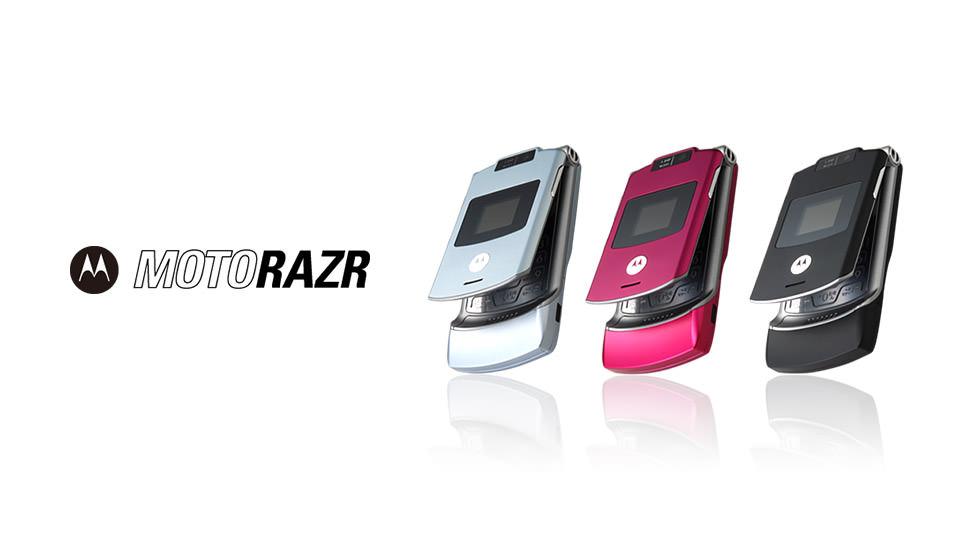 MOTORAZR M702iS ティザーサイト