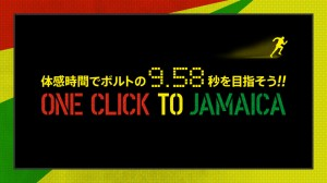 ONE CLICK TO JAMAICA