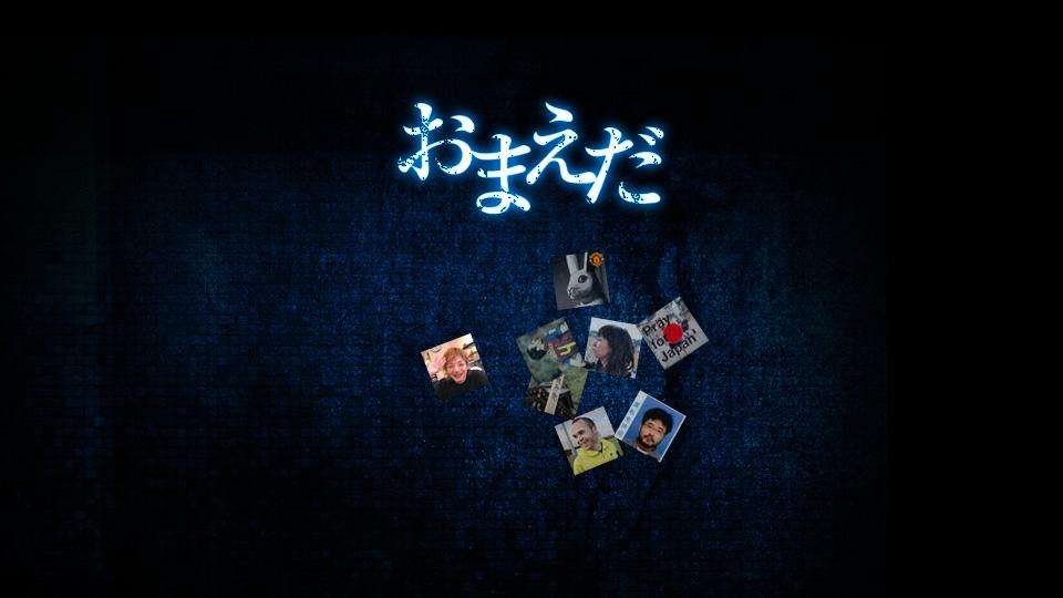 見たことが無い恐怖の演出と、占いのギャップ感が話題に!「映画貞子3D『恐怖の貞子占い!』」
