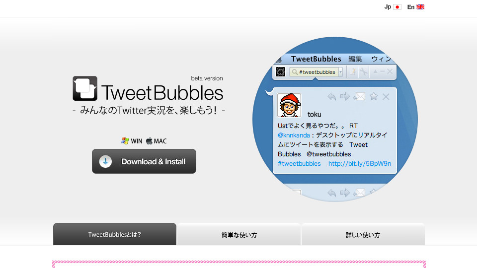 TweetBubbles