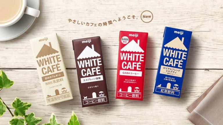 やさしいカフェの時間へようこそ。一息のリラックスタイムに「明治WHITECAFEブランドサイト」