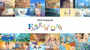 """YKK presents """"FASTENING DAYS"""""""